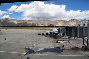 Lhasa Gonggar Airport - View from inside the terminal