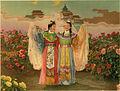 Liang Shanbo and Zhu Yingtai (1954).jpg