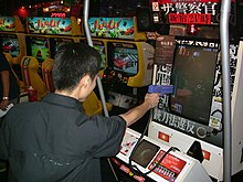 Light gun survival horror arcade game.jpg