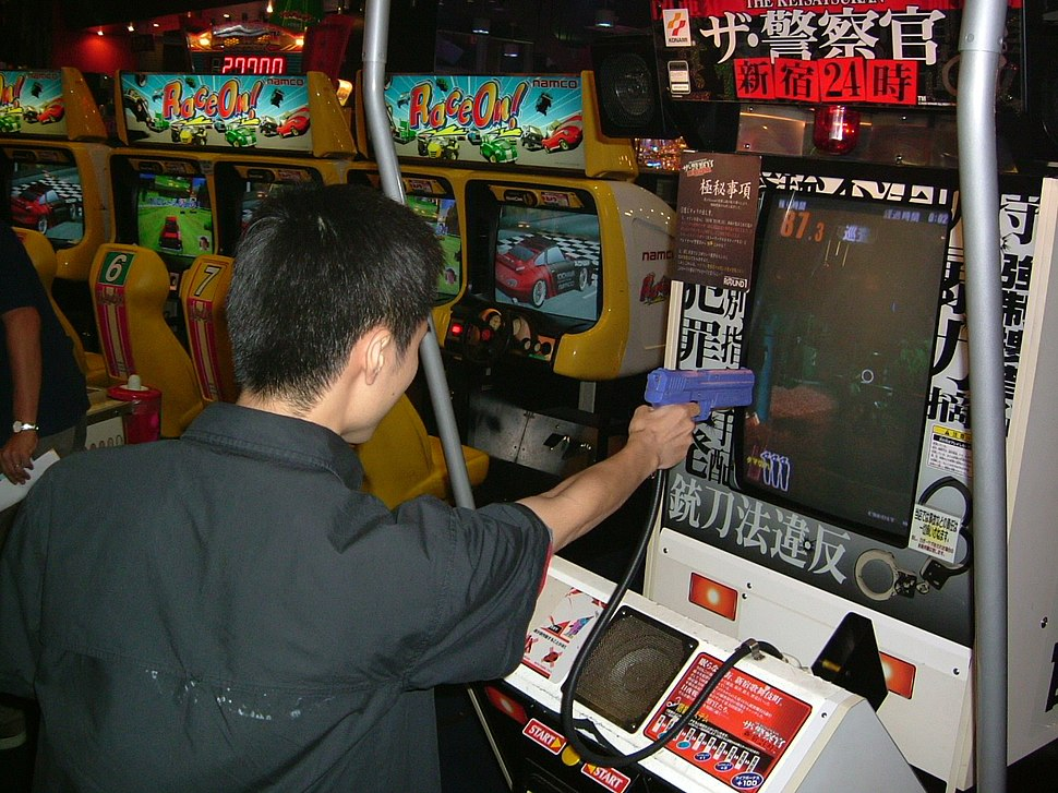Light gun survival horror arcade game