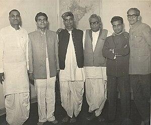 Mani Ram Bagri - Ramdhari Singh, Madhu Limay, Mani Ram Bagri, Dr Ram Manohar Lohia, B P Maurya,S M Joshi