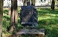 Liubeshiv Volynska-Polish cemetery-view-6.jpg