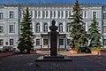 Lobachevsky University. Faculty of Philology 03.jpg