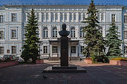 Lobachevsky University. Faculty of Philology 03.jpg