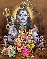Shiva with his family