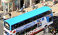 Lothian Buses bus Volvo B7TL Wrightbus Eclipse Gemini Harlequin livery Route 37 Penicuik CityLink branding.jpg