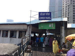 Lower Parel railway station - Image: Lower Parel main entrance