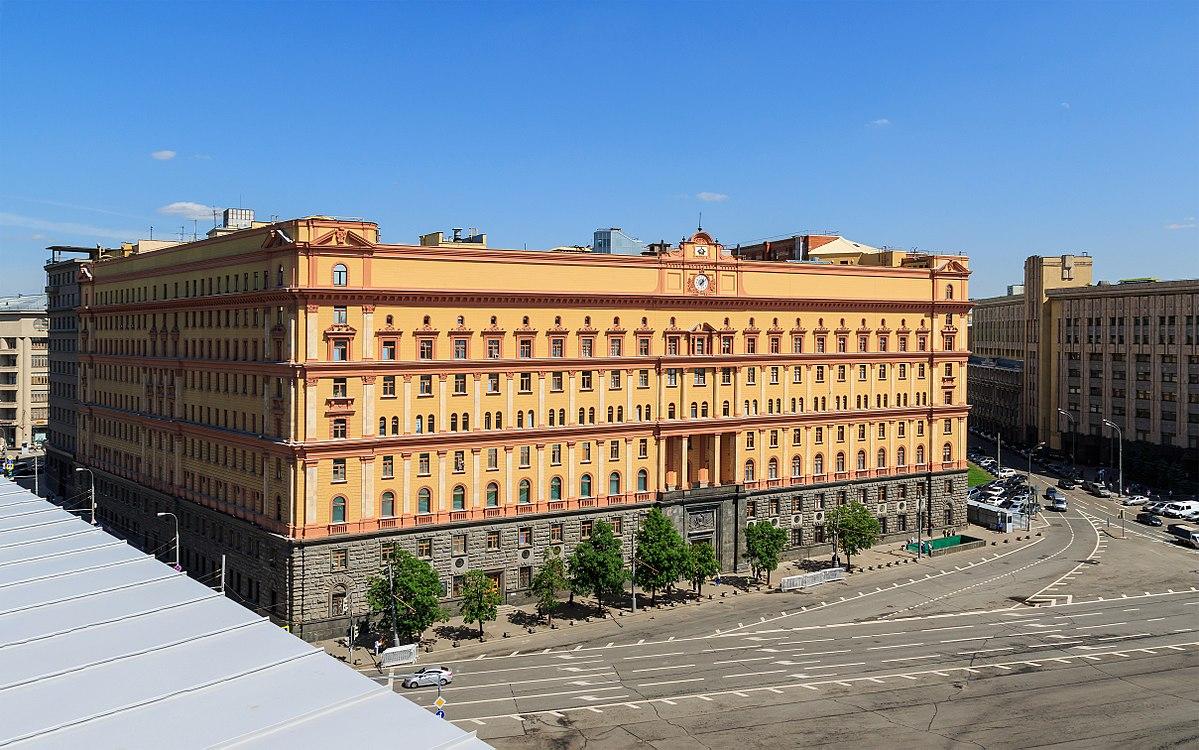 Lubyanka Square - Wikipedia