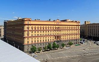 Lubyanka Square - FSB headquarters in Lubyanka Square