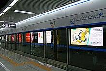 Chinese shanghai 2012 2 - 1 part 10