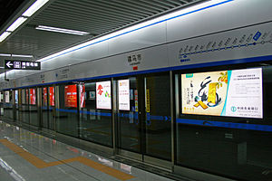 Luomashi Station of Chengdu Metro