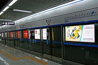 Line 1 (Chengdu Metro) line of Chengdu Metro