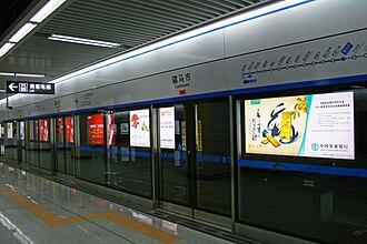 Chengdu Metro - Luomashi Station