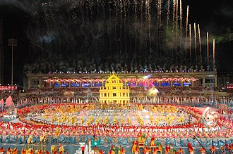Sports and Olympic Committee of Macau, China - Macau Olympic Committee hosted the East Asian Games in 2005