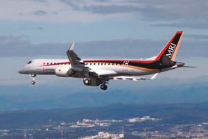 Mitsubishi Regional Jet - MRJ First Flight