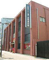 MUFG Money Museum-New01.jpg