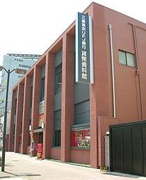 MUFG Money Museum-New01.jpg