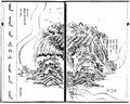 MYK-1-长白山.png