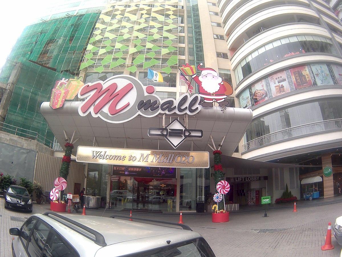 M Mall O2o Wikipedia