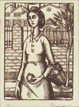 Tehni Macedonian Art Association (Thessaloniki) - Image: Macedonian Museums 66 Etairia Texni 290