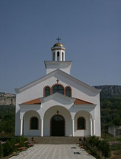 Madara Church.jpg