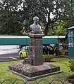 Madeira - Camacha - 001 - Busto de Aires de Ornelas.jpg