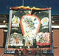 Mahakala Applique.jpg