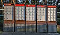 Mail Boxes in Saanich, Saanich, British Columbia, Canada 10.jpg