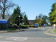 Main road entrance, King George Hospital - geograph.org.uk - 4997512.jpg