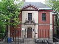 Maison Charles Meredith 2.JPG