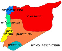 Mandate of Syria heb.png