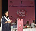 Maneka Sanjay Gandhi addressing the Orientation Workshop on Rashtriya Poshan Maah (National Nutrition Month) being celebrated in the month of September, 2018, in New Delhi (1).JPG