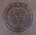 Manhole cover in Viborg Danemark.jpg