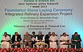 Manmohan Singh at the foundation stone laying ceremony of the Integrated Refinery Expansion Project of BPCL, in Kochi. The Governor of Kerala, Shri H. R. Bhardwaj, the Union Minister for Petroleum & Natural Gas.jpg