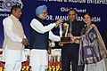 Manmohan Singh presented the National Awards to the Micro, Small & Medium Enterprises, for their outstanding entrepreneurship, at a function, in New Delhi. The Minister of State (Independent Charge) for Micro (3).jpg