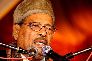 Karakul (hat) - Before one of his performances in Kashmir, the musician Manna Dey, who was shivering in the cold, was given a hat by a fan, which he wore for the rest of the concert.