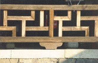 Manpuku-ji - Image: Manpukuji Balustrades