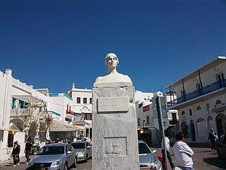 Manto Mavrogenous - Bust of Mavrogenous in the capital of Mykonos