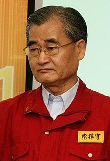 Mao Chi-kuo
