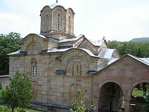 Marko's Monastery - Church of Saint Demetrius at Marko's Monastery