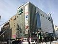Marukatsu-Department-Store.JPG