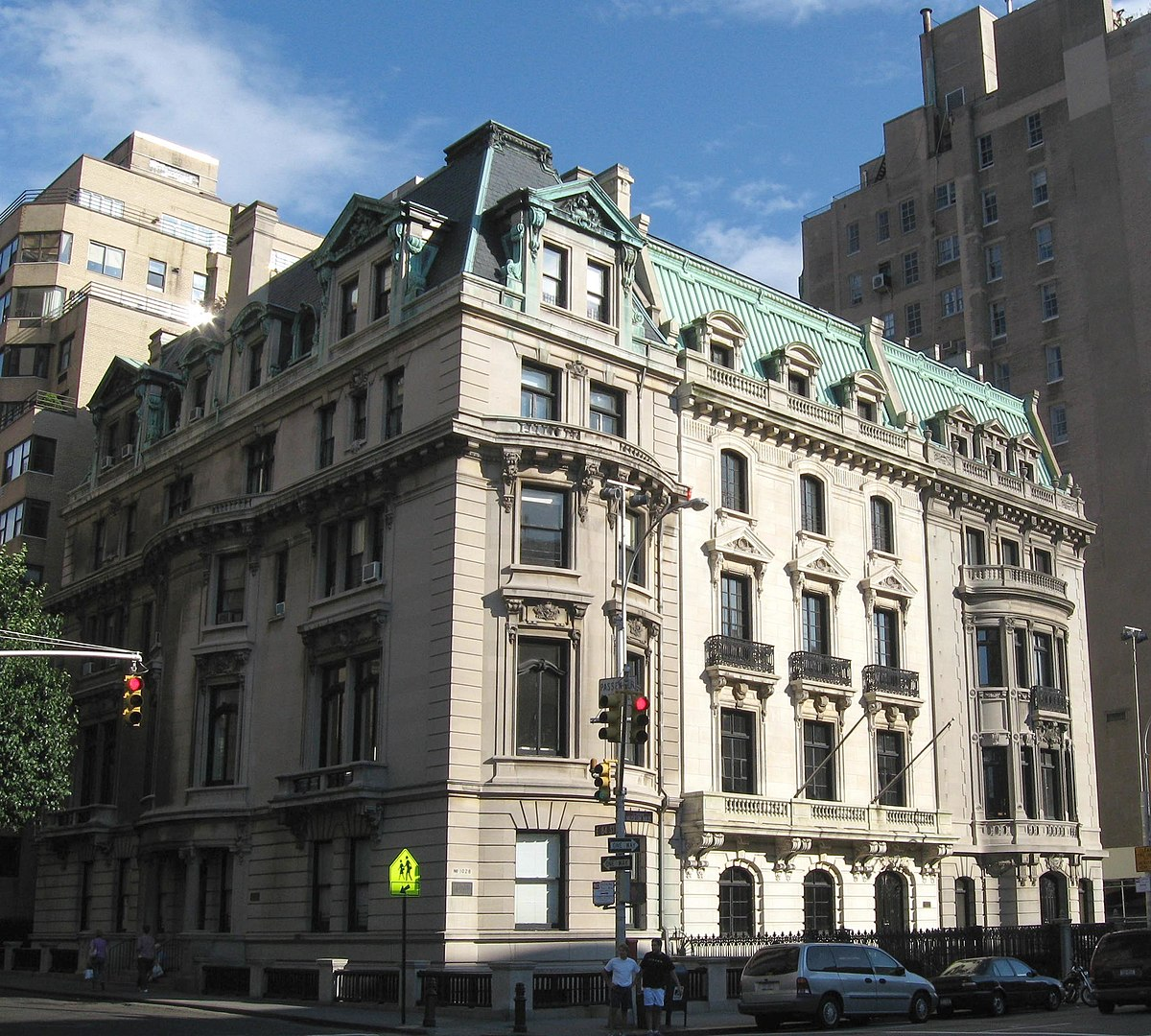 Marymount School Of New York Wikipedia