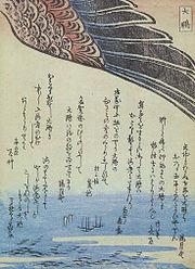 Masasumi Dapeng