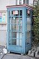 Mautern-Telefonzelle 5331.JPG