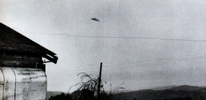 McMinnville UFO 2.png