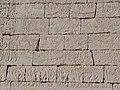 Medinet Habu Ramses III. Tempel Nordostwand 43.jpg