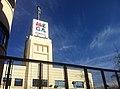 Mega - Canal de televisión - Chile - 2011.jpg