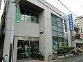 Meguro Shinkin Bank Ebara Branch.jpg