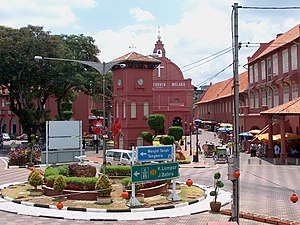 Historic Cities of the Straits of Malacca - Image: Melaka 03
