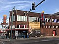 Memphis BB King Blues Club IMG 2788.jpg